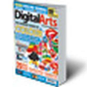 Digital Arts brings you the ultimate guide to colour