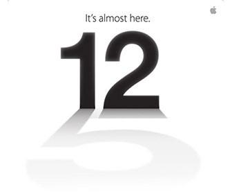 Apple sends out invites to September 12 'iPhone 5' event