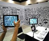 AR exhibition shows a smell-outputing iPhone, drum trousers and more