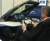 Mitsubishi designs a car control system that anticipates drivers' needs