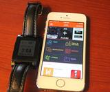 Pebble: Next-gen wearables will require new tech but also your personal data