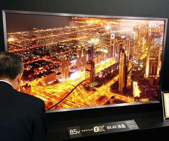 Sharp, NHK push 8K TVs ahead of 2020 Olympics
