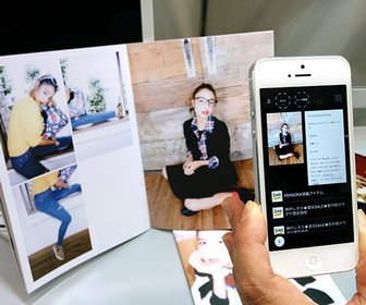 To 'read' this fashion magazine, you fire up an image-recognition app