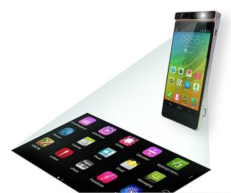 Lenovo's smartphone lets users interact with projected content