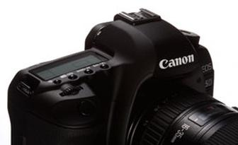 Canon EOS 5D Mk II review
