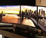 LG unveils curved ultrawide display and Digital Cinema 4K monitor