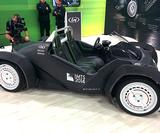 3D-printed car shown at Detroit motor show