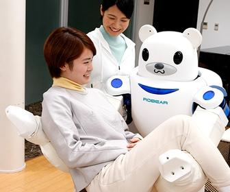 This Japanese teddy bear nurse robot is like Big Hero 6's Baymax made real