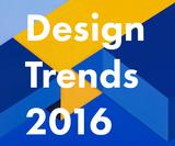 Design trends 2016: 21 leading designers, artists and creatives tell us what's inspiring them for the year ahead