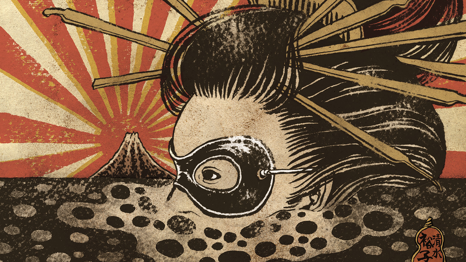 yuko shimizu u2019s new book shows the best of her rich  surreal work